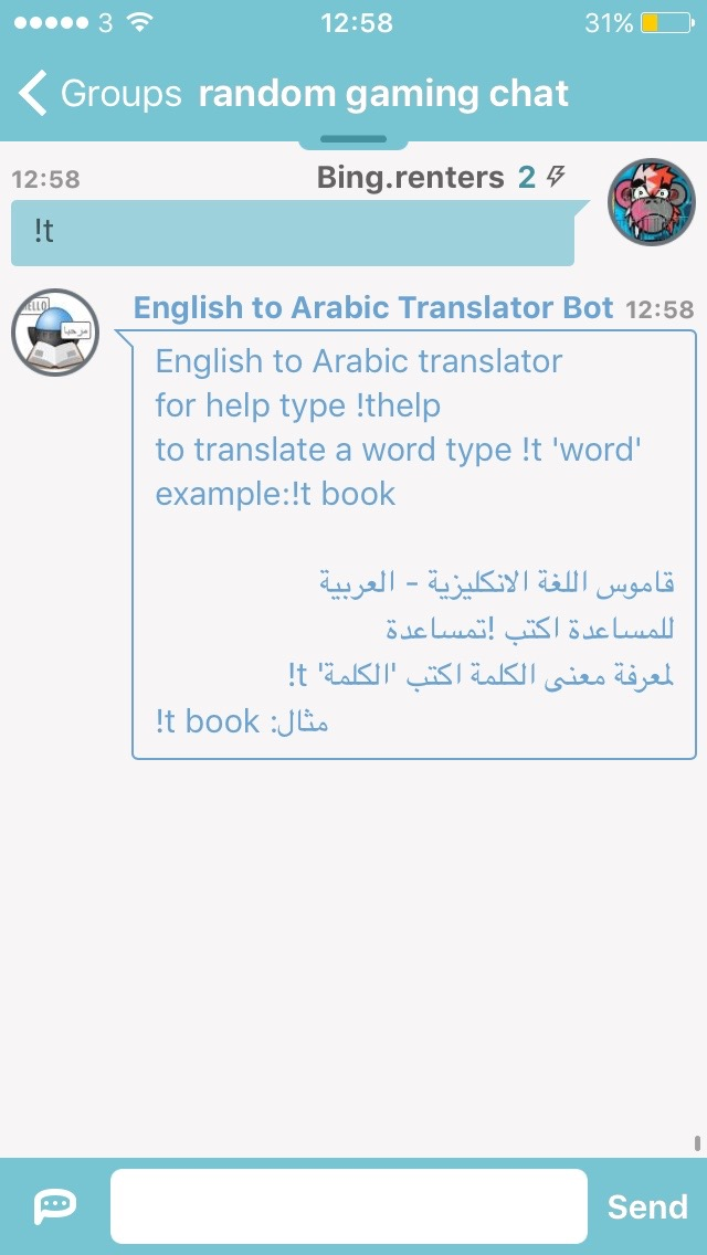 English to Arabic Translator Bot